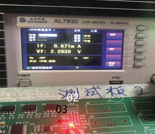 SMT首件检测仪二极管检测功能